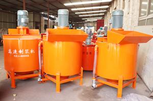single cement mixer