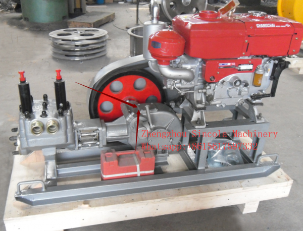 cement grouting machine with mixer