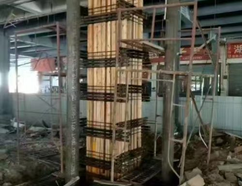 Reinforcement of main structure